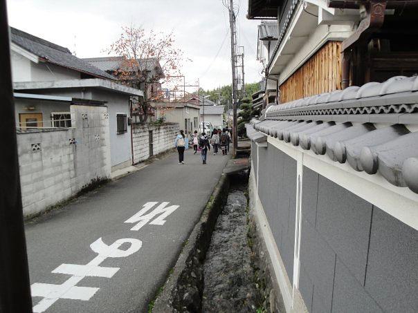 Prvi put u japan ulica