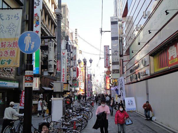 Prvi put u japan ulica u osaki