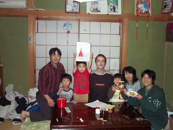 Prvi put u japan kod japanske porodice