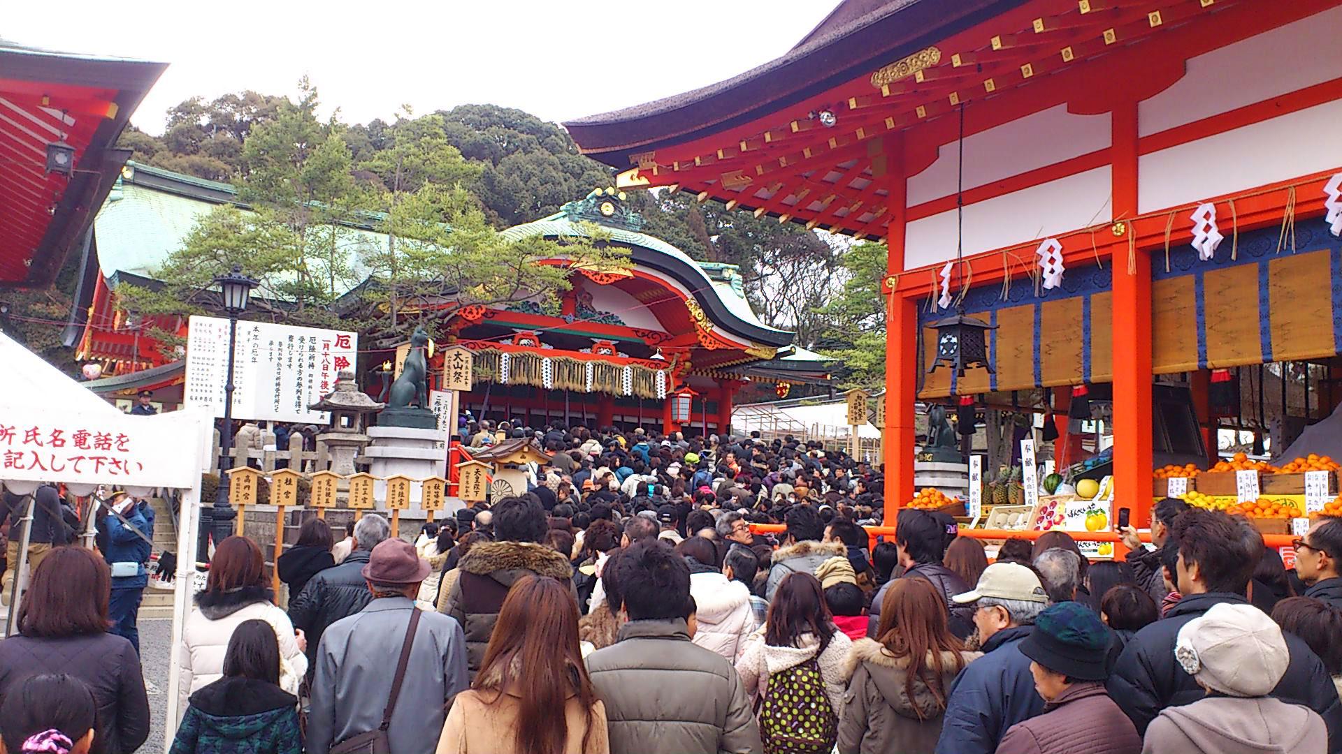 Poseta hramu Sensođi u Asakusi za vreme novogodišnjih praznika