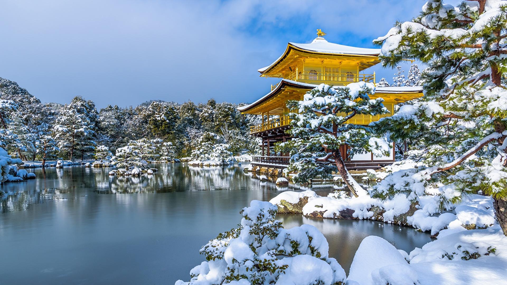 Tagai Zlatni Paviljon u Kjotu Zimi